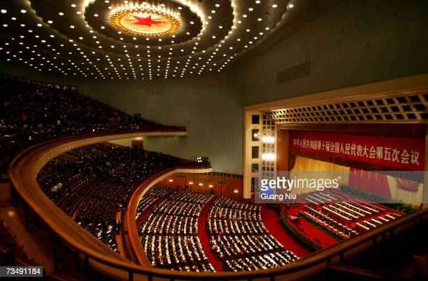 A general view of the opening session of the National People's Congress or parliament at the Great Hall of the People on March 5 2007 in Beijing China