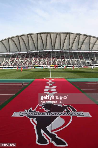 A general view of the stadium prior to the JLeague J2 match between Roasso Kumamoto and Matsumoto Yamaga at Egao Kenko Stadium on April 16 2017 in...