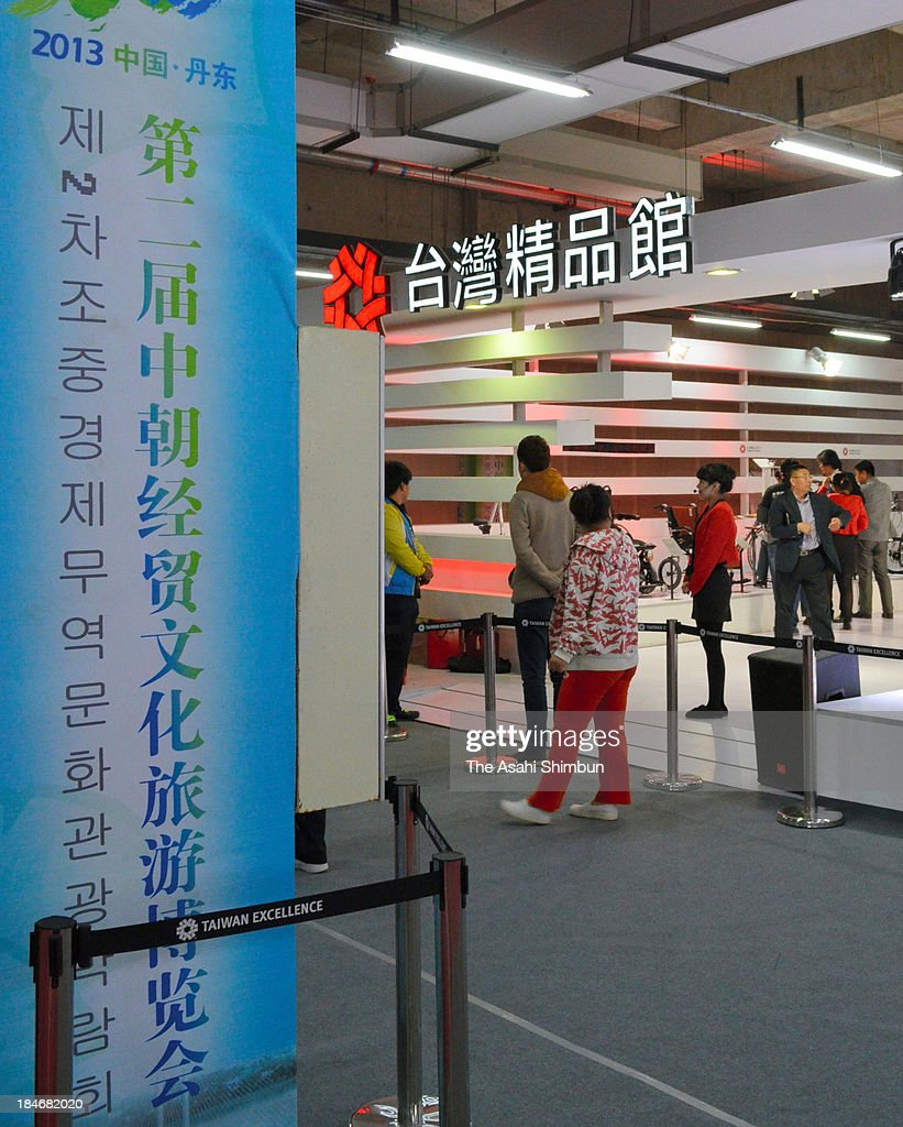 General view of the Taiwan companies booth at a trade fair held at China-North Korea border city of Dandong on October 12, 2013 in Dandong, China. This year's trade fair, organized by the Dandong municipal government, is the second to be held in the city, which is the largest base for trade on the border of China and North Korea.