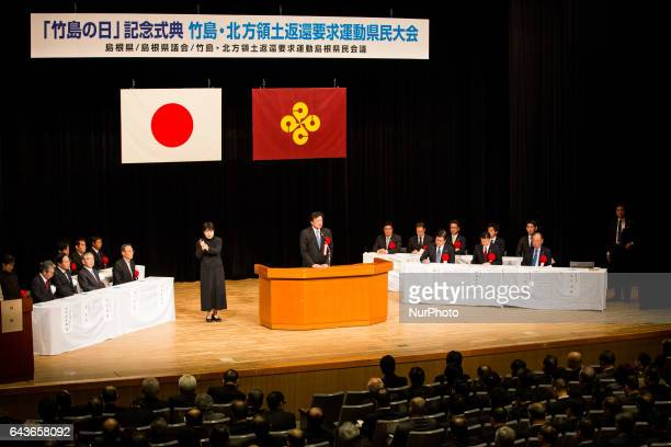 A general view of the Takeshima Sovereignty Ceremony on February 22 2017 in Matsue Shimane prefecture Japan Japan urged South Korea to return...