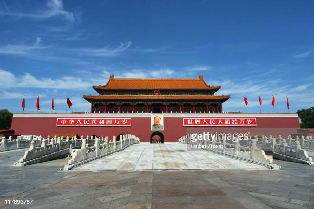 A general view of the Tiananmen Square on September 28 2009 in Beijing China