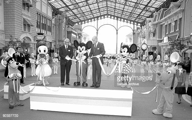 General view of the Tokyo Disneyland opening ceremony on April 15 1983 in Makuhari Chiba Japan