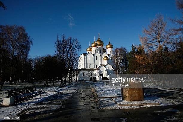 A general view of the Uspensky Cathedral on November 15 2011 in Yaroslavl Russia Yaroslavl is one of thirteen cities proposed as a host city as...