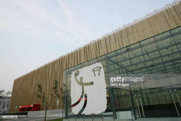 General view of the Wukesong Indoor Stadium on Day 5 of the Beijing 2008 Olympic Games on August 12 2008 in Beijing China