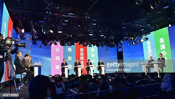 A general view shows a political debate for the upcoming lower house election by eight party leaders in Tokyo on November 29 2014 The election will...