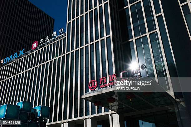 A general view shows the Chinese conglomerate Wanda Group building in Beijing on January 12 2016 Chinese conglomerate Wanda Group is buying US film...
