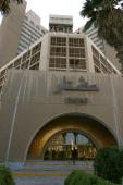 A general view shows the entrance of the Sheraton hotel where the main international media are based in Baghdad hours following an attack by a...