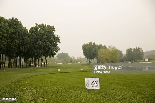 A general views 18th hole during the proam prior to the start of the 2016 Volvo China Open on April 27 2016 in Beijing China