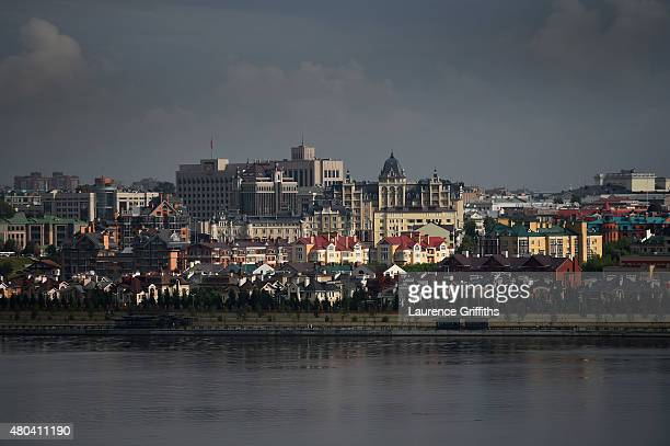 General views of Kazan City during a media tour of Russia 2018 FIFA World Cup venues on July 11 2015 in Kazan Russia