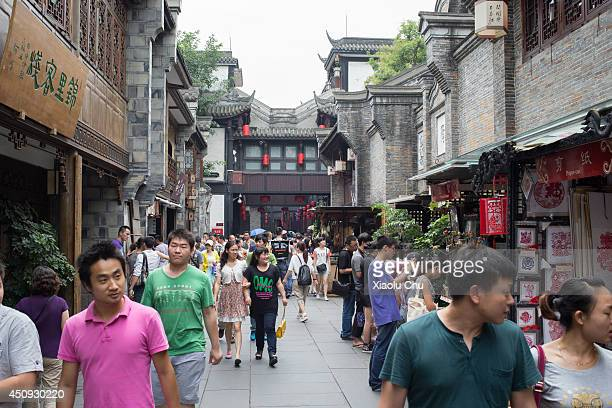 A generval of Jingli a famous business street in Chengdu Chengdu is the capitial of Sichuan province a major city in southwest China and home of the...