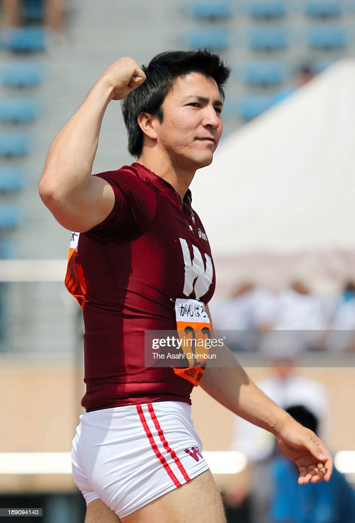 Genki Dean competes in the Men's Javelin during the Kanto University Track & Field Championships at the National Stadium on May 19, 2013 in Tokyo, Japan.