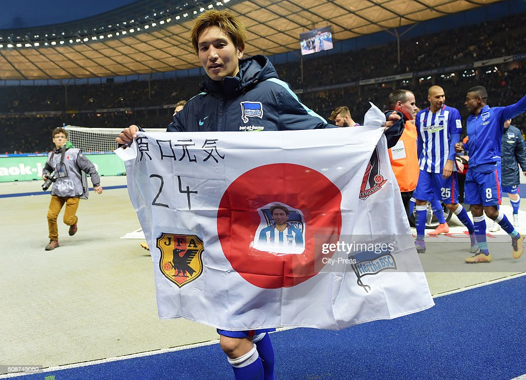 <a gi-track='captionPersonalityLinkClicked' href=/galleries/search?phrase=Genki+Haraguchi&family=editorial&specificpeople=5473188 ng-click='$event.stopPropagation()'>Genki Haraguchi</a> of Hertha BSC during the game between Hertha BSC and Borussia Dortmund on February 6, 2016 in Berlin, Germany.