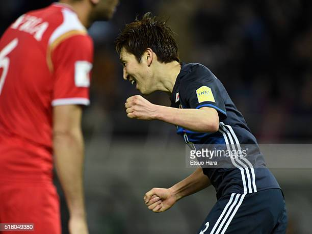 Genki Haraguchi of Japan celebrates scoring his team's fifth goal during the FIFA World Cup Russia Asian Qualifier second round match between Japan...