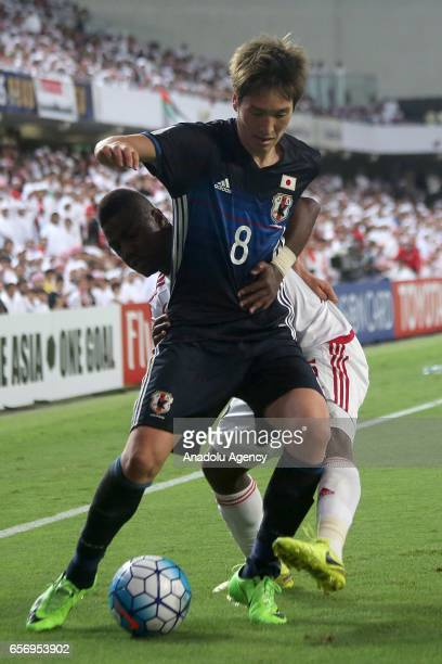 Genki Haraguchi of Japan in action during the 2018 FIFA World Cup Asian Qualifying group B football match between United Arab Emirates and Japan at...