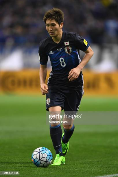 Genki Haraguchi of Japan in action during the 2018 FIFA World Cup Qualifier match between Japan and Thailand at Saitama Stadium on March 28 2017 in...