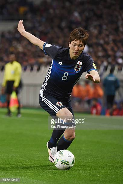 Genki Haraguchi of Japan in action during the FIFA World Cup Russia Asian Qualifier second round match between Japan and Afghanistan at the Saitama...
