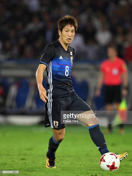 Genki Haraguchi of Japan in action during the international friendly match between Japan and Haiti at Nissan Stadium on October 10 2017 in Yokohama...