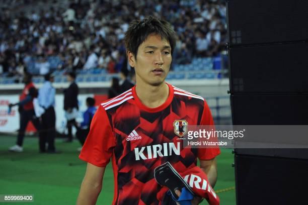 Genki Haraguchi of Japan is seen prior to the international friendly match between Japan and Haiti at Nissan Stadium on October 10 2017 in Yokohama...
