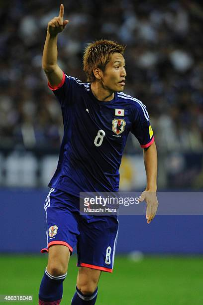 Genki Haraguchi of Japan looks on during the 2018 FIFA World Cup Qualifier Round 2 Group E match between Japan and Cambodia at Saitama Stadium on...