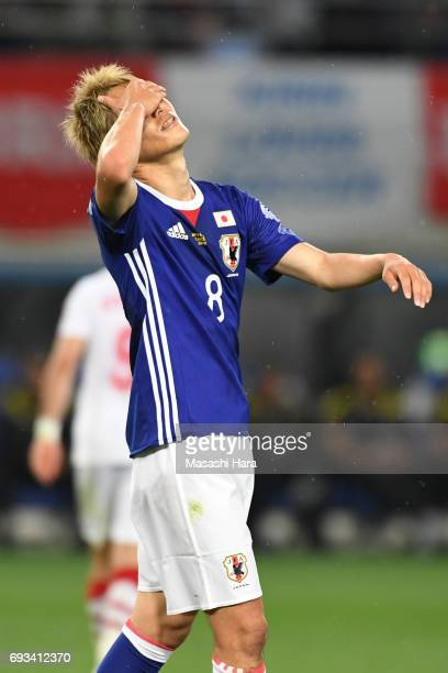 Genki Haraguchi of Japan looks on during the international friendly match between Japan and Syria at Tokyo Stadium on June 7 2017 in Chofu Tokyo Japan