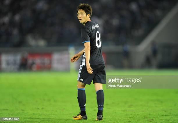 Genki Haraguchi of Japan reacts during the international friendly match between Japan and Haiti at Nissan Stadium on October 10 2017 in Yokohama...