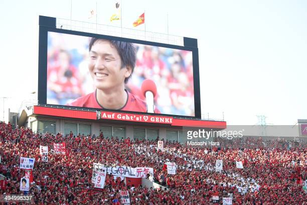 Genki Haraguchi of Urawa Red Diamonds bids farewell to supporterswho transfers to Hertha BSC Berlin after the J League Yamazaki Nabisco Cup match...