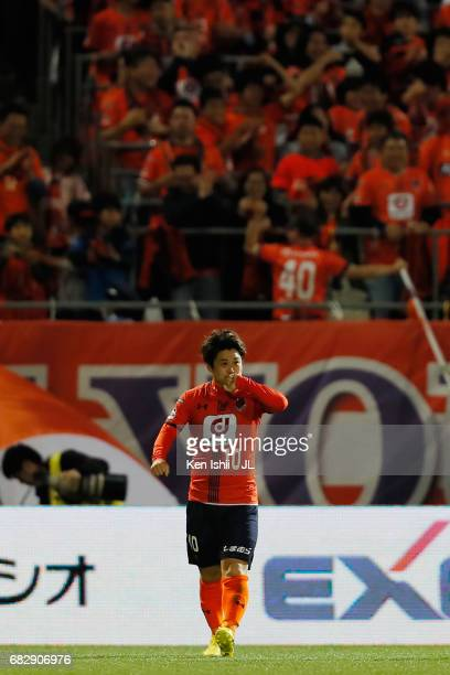 Genki Omae of Omiya Ardija celebrates after scoring a goal during the JLeague J1 match between Omiya Ardija and Vegalta Sendai at Nack 5 Stadium...