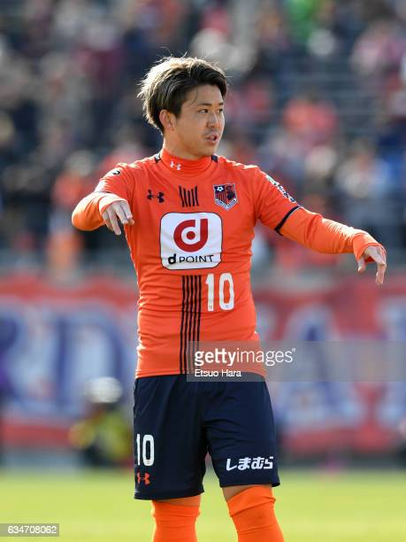 Genki Omae of Omiya Ardija gestures during the preseason friendly between Omiya Ardija and Thespa Kusatsu Gunma at Nack 5 Stadium Omiya on February...