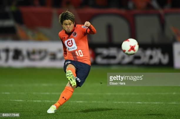 Genki Omae of Omiya Ardija in action during the JLeague J1 match between Omiya Ardija and Kawasaki Frontale at Nack 5 Stadium Omiya on February 25...