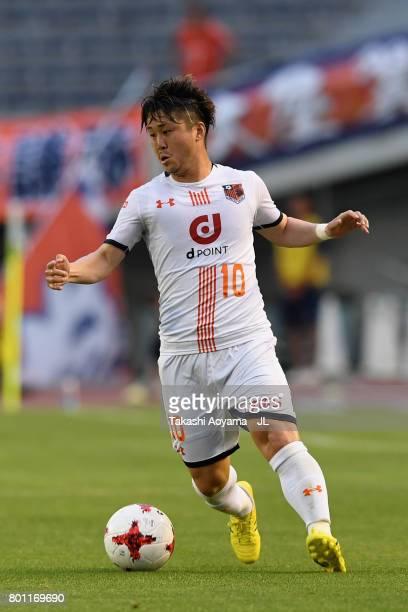 Genki Omae of Omiya Ardija in action during the JLeague J1 match between Sanfrecce Hiroshima and Omiya Ardija at Edion Stadium on June 25 2017 in...