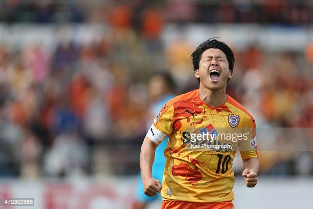Genki Omae of Shimizu SPulse celebrates scoring his team's second goal from the penalty spot during the JLeague match between Shimizu SPulse and...