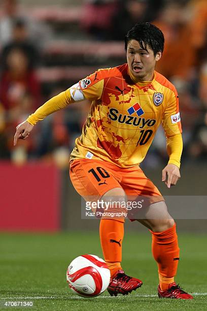 Genki Omae of Shimizu SPulse in action during the JLeague Yamazaki Nabisco Cup match between Shimizu SPulse and Vegalta Sendai at IAI Stadium...