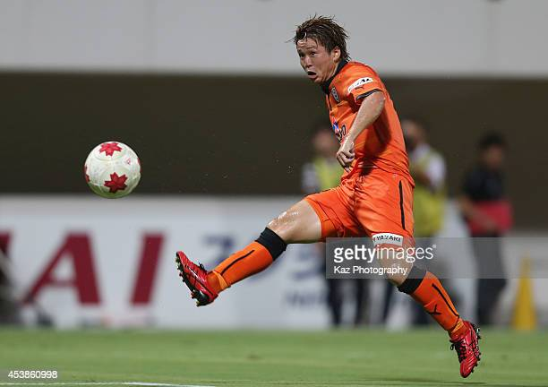 Genki Omae of Shimizu SPulse scores his team's first goal during the Emperor's Cup third round match between Shimizu SPulse and Consadole Sapporo at...