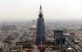 A genral view shows Riyadh city 07 March 2007 The French embassy in Saudi Arabia said today it was warned by Saudi authorities that the group behind...