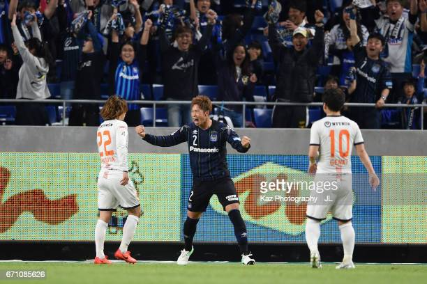 Genta Miura of Gamba Osaka celebrates scoring his side's fifth goal during the JLeague J1 match between Gamba Osaka and Omiya Ardija at Suita City...