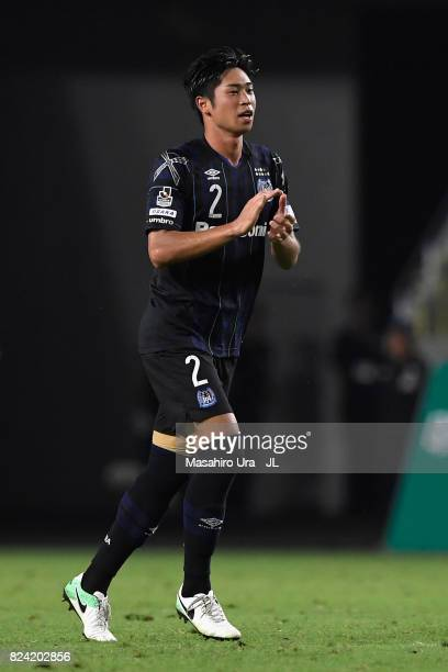 Genta Miura of Gamba Osaka celebrates scoring his side's second goal during the JLeague J1 match between Gamba Osaka and Cerezo Osaka at Suita City...