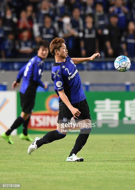 Genta Miura of Gamba Osaka controls the ball during the AFC Champions League Group H match between Gamba Osaka v Adelaide United at Suita City...