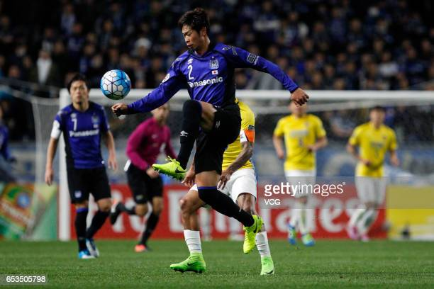 Genta Miura of Gamba Osaka drives the ball during the AFC Champions League Group H match between Gamba Osaka and Jiangsu Suning at the Suita City...