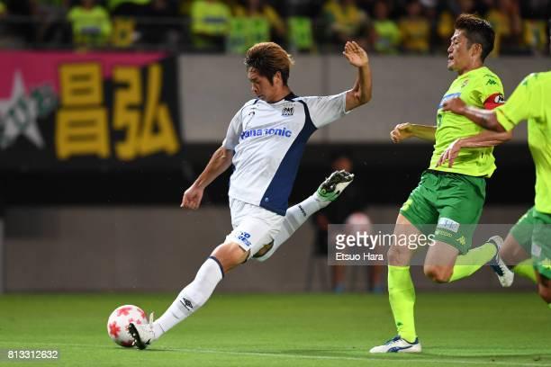 Genta Miura of Gamba Osaka in action during the 97th Emperor's Cup third round match between JEF United Chiba and Gamba Osaka at Fukuda Denshi Arena...