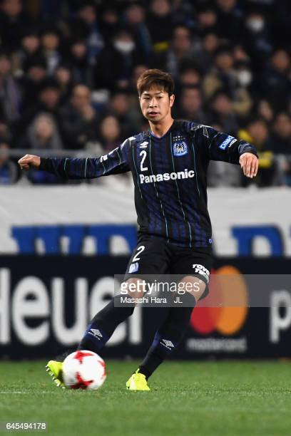 Genta Miura of Gamba Osaka in action during the JLeague J1 match between Gamba Osaka and Ventforet Kofu at Suita City Football Stadium on February 26...