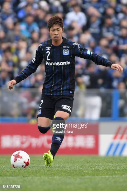 Genta Miura of Gamba Osaka in action during the JLeague J1 match between Kashiwa Reysol and Gamba Osaka at Hitachi Kashiwa Soccer Stadium on March 5...