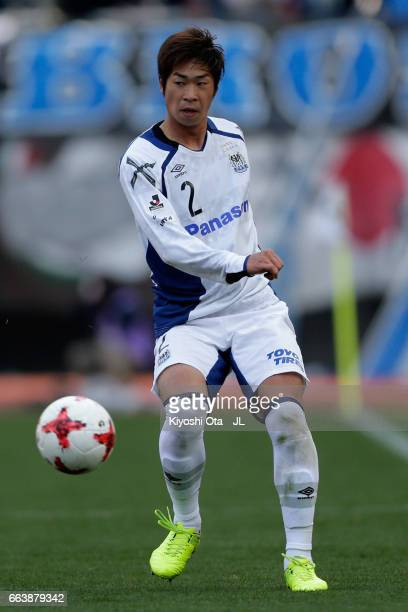 Genta Miura of Gamba Osaka in action during the JLeague J1 match between Albirex Niigata and Gamba Osaka at Denka Big Swan Stadium on April 1 2017 in...