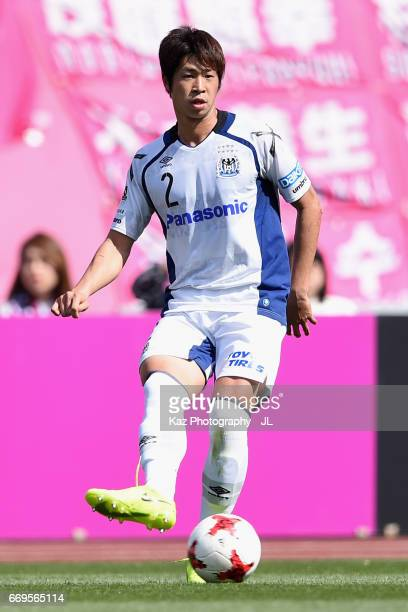 Genta Miura of Gamba Osaka in action during the JLeague J1 match between Cerezo Osaka and Gamba Osaka at Yanmar Stadium on April 16 2017 in Osaka...