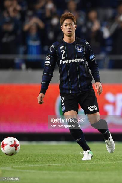Genta Miura of Gamba Osaka in action during the JLeague J1 match between Gamba Osaka and Omiya Ardija at Suita City Football Stadium on April 21 2017...