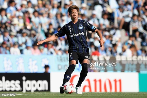 Genta Miura of Gamba Osaka in action during the JLeague J1 match between Jubilo Iwata and Gamba Osaka at Yamaha Stadium on June 4 2017 in Iwata...