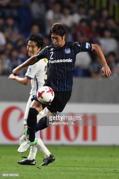 Genta Miura of Gamba Osaka in action during the JLeague J1 match between Gamba Osaka and Kashima Antlers at Suita City Football Stadium on July 5...