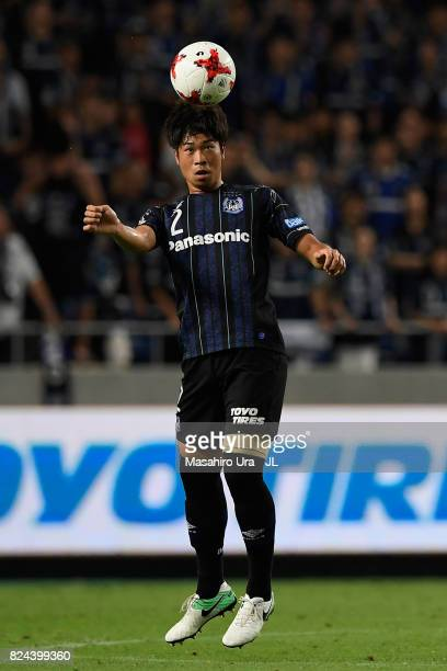 Genta Miura of Gamba Osaka in action during the JLeague J1 match between Gamba Osaka and Cerezo Osaka at Suita City Football Stadium on July 29 2017...