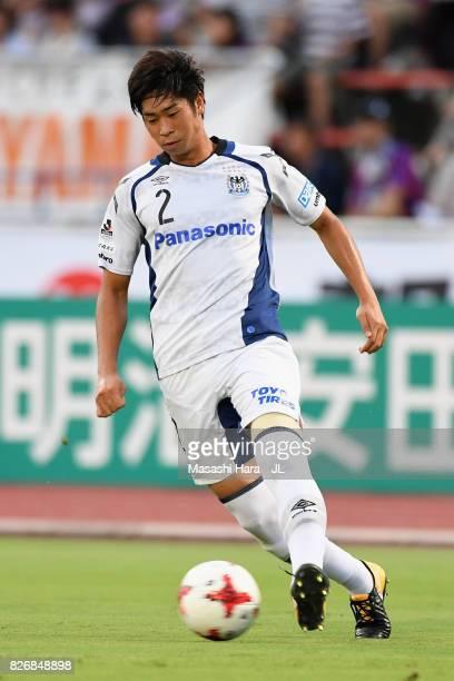 Genta Miura of Gamba Osaka in action during the JLeague J1 match between Ventforet Kofu and Gamba Osaka at Yamanashi Chuo Bank Stadium on August 5...