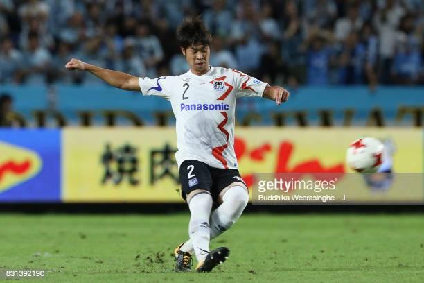 Genta Miura of Gamba Osaka in action during the JLeague J1 match between Gamba Osaka and Jubilo Iwata at Suita City Football Stadium on August 13...