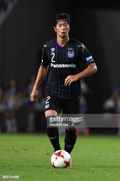 Genta Miura of Gamba Osaka in action during the JLeague J1 match between Gamba Osaka and Kashiwa Reysol at Suita City Football Stadium on August 19...